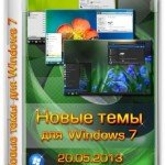 Windows 7 Temaları Türkçe Full 2013
