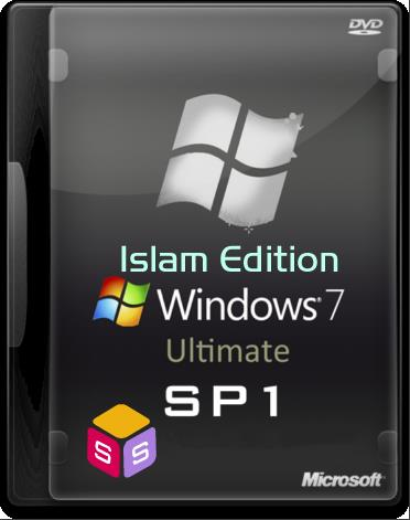 Windows 7 Ultimate Sp1 İslam Edition x64 Türkçe,