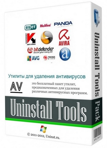 Av Uninstall Tools Pack v2018.08 Antivirüs Paketi Full İndir