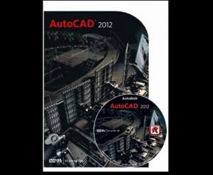Autodesk Autocad 2012 SP2 FULL 32X64 Bit