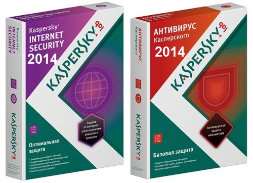 crack kaspersky antivirus 2014