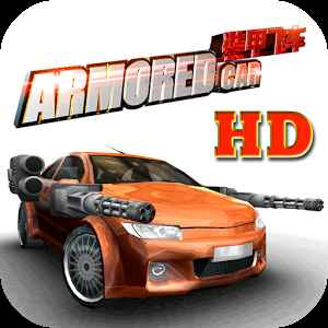 armored-car-hd-racing-game