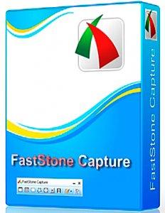 Faststone capture 8.1 торрент - фото 3