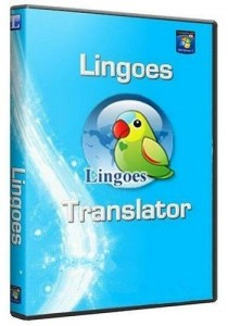 Lingoes-Translator-2.8.1
