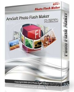 1352408514_anvsoft_photo_flash_maker_platinum