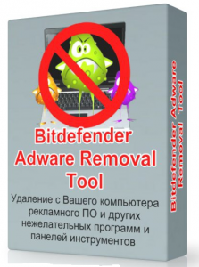 1416435005_badwarertool