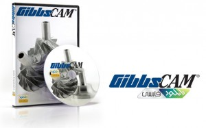 GibbsCAM-2014.www.Download.ir