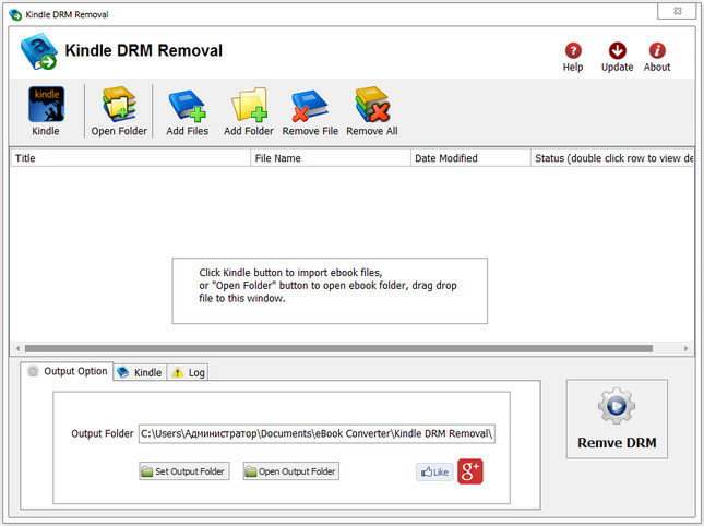 pdf epub drm removal full