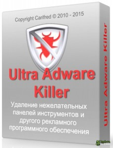 ultra_adware_killer_13