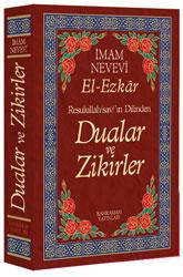 201356232434_dualar_ve_zikirler__elezkar_resulullah_in_sav_dilinden_2._hamur_karton