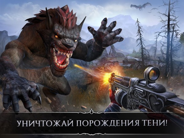 monster-heart-apk-600x450