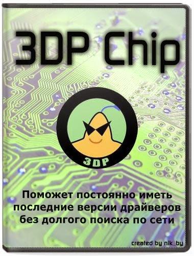 3DP-Chip