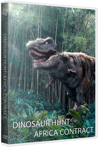 dinosaur-hunt-africa-contract-2015-pc-licenzija