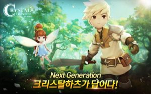 crystal-hearts-for-kakao-apk-600x375