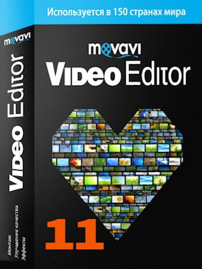 Movavi-Video-Editor-11.4.1-Full-Crack