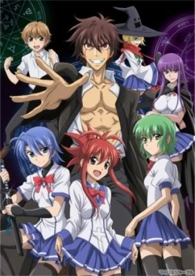 ichiban-ushiro-no-daimaou-episode-1-english-subbed