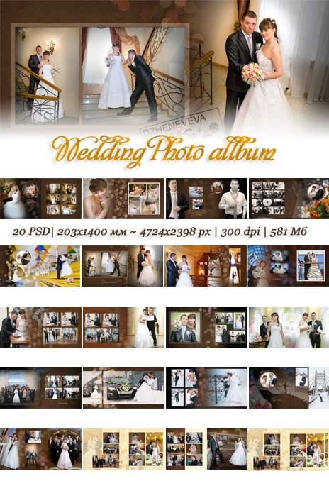 PhotoshopPSDSource-WeddingAlbum_zps1e33de40