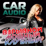 Car Audio Hit Araba Müzikleri MP3 İndir 2016