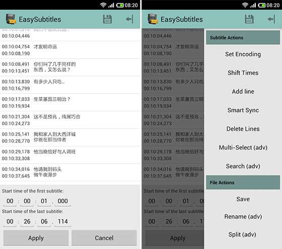 Easy-Subtitles-Premium-Full-Apk