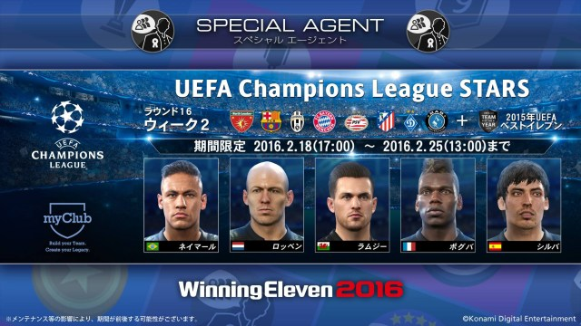 PES-2016-Euro-2016-DLC
