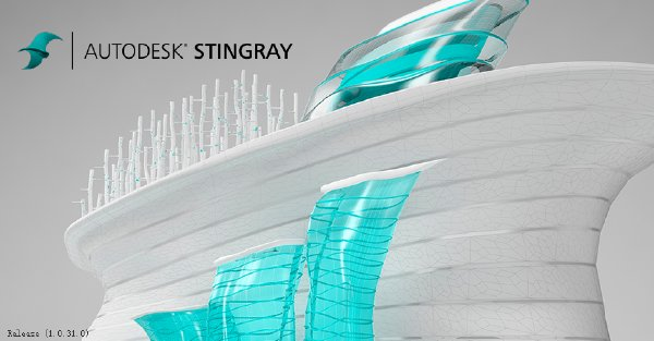 autodesk-stingray-v2016-free-download