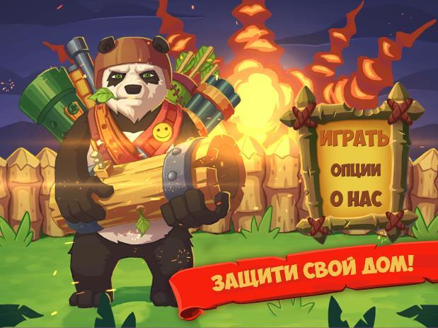 panda-hit