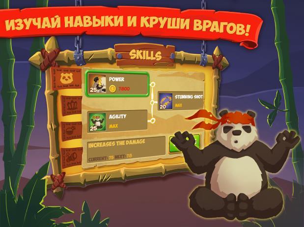 panda-hit2