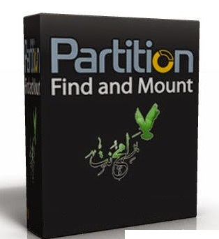 partition-find-anmount