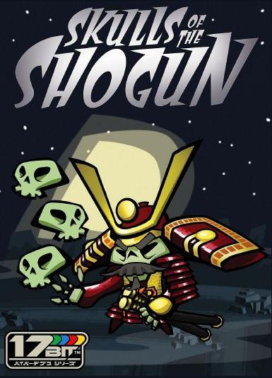 skulls-of-the-shogun3