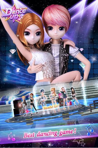 dance-up2