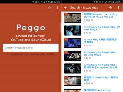 Peggo - YouTube to MP3 Converter
