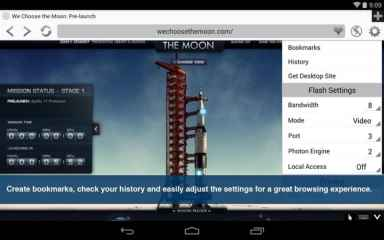 Photon Browser Apk
