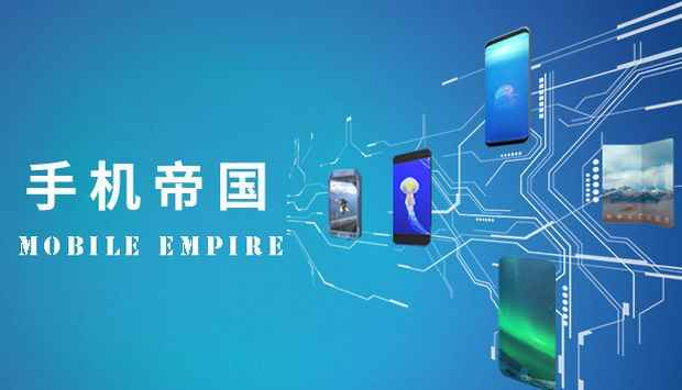 Mobile Empire Full İndir – PC Oyun İndir